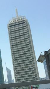 World trade centre objetivo Dubai day